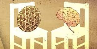 دین به مثابه یکی از علوم